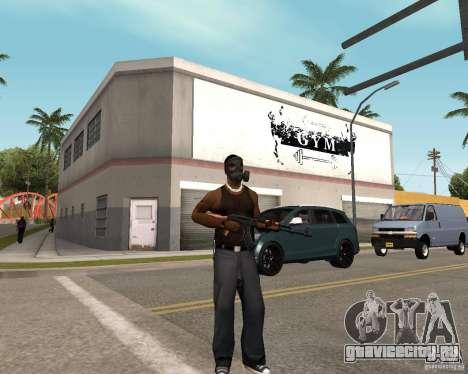Robber для GTA San Andreas
