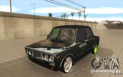 ВАЗ-2106 Lada Drift Tuned для GTA San Andreas