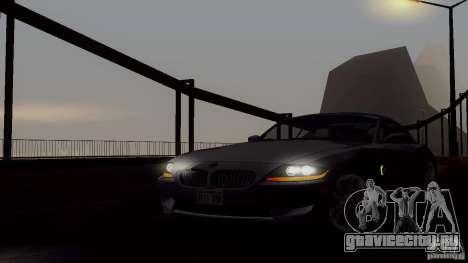 SA_gline для GTA San Andreas третий скриншот