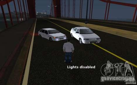 Remote lock car v3.6 для GTA San Andreas второй скриншот