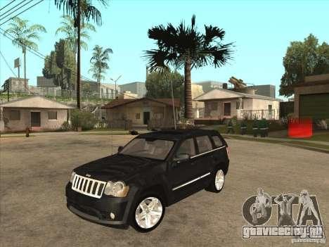 Jeep Grand Cherokee SRT8 для GTA San Andreas