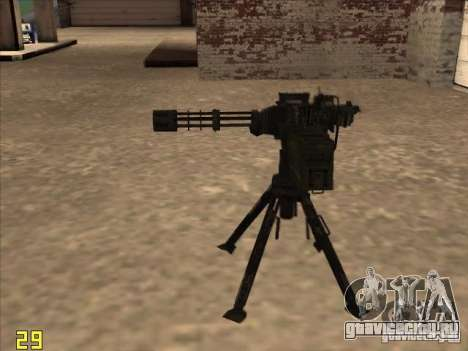 Туррель для GTA San Andreas третий скриншот