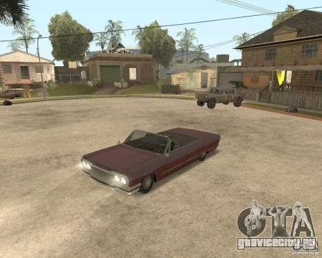 Extreme Car Mod (Single Player) для GTA San Andreas третий скриншот