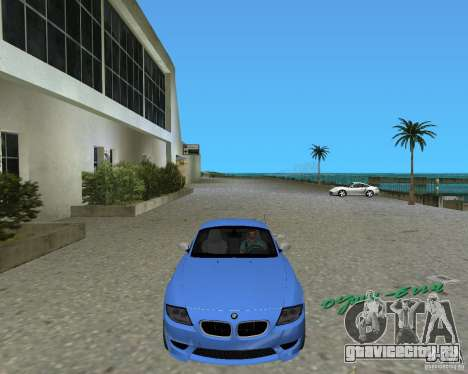 BMW Z4 для GTA Vice City вид сзади слева