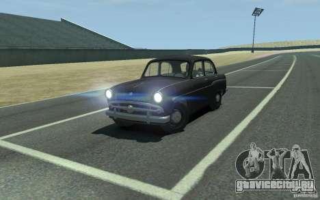 Москвич 407 V2.0 для GTA 4