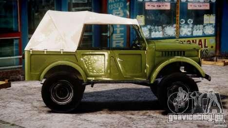 ГАЗ-69А 1965 для GTA 4 вид изнутри