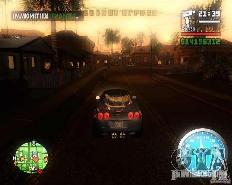 MadDriver s ENB v.3.1 для GTA San Andreas третий скриншот