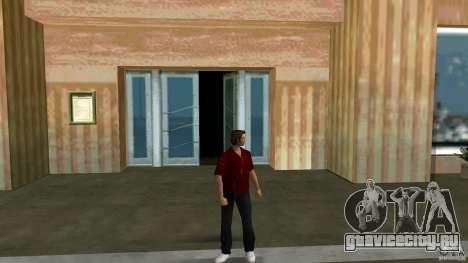 Mycal для GTA Vice City