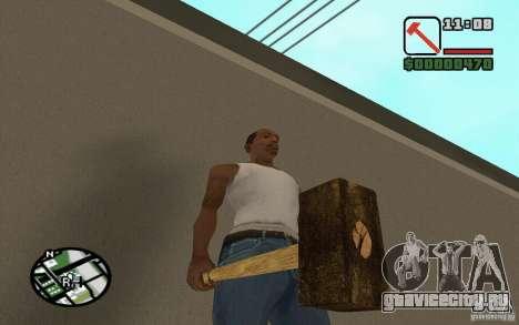 Серп и Молот для GTA San Andreas четвёртый скриншот