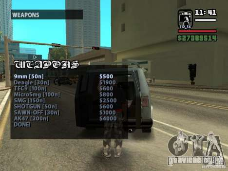 Вызов продавца Оружия v1.1 для GTA San Andreas