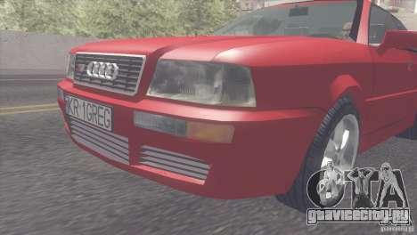 Audi S2 для GTA San Andreas вид сзади слева