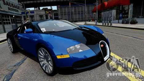 Bugatti Veyron 16.4 v1.0 wheel 2 для GTA 4 вид сзади слева