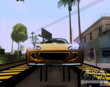 Lotus Exige для GTA San Andreas вид сзади