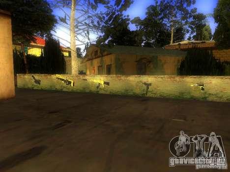 Оружие на Грув Стрит для GTA San Andreas