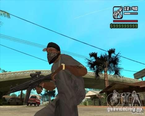 MP5 AGOG для GTA San Andreas второй скриншот
