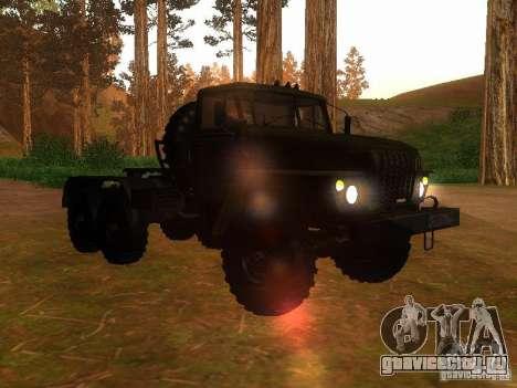 Урал 4420 седельный тягач для GTA San Andreas вид сзади
