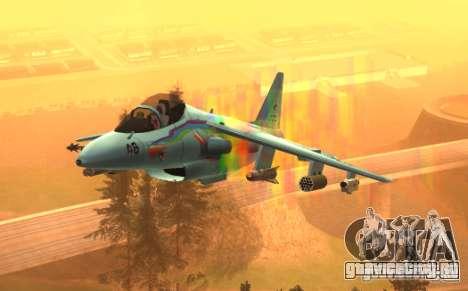RainbowDash Hydra для GTA San Andreas