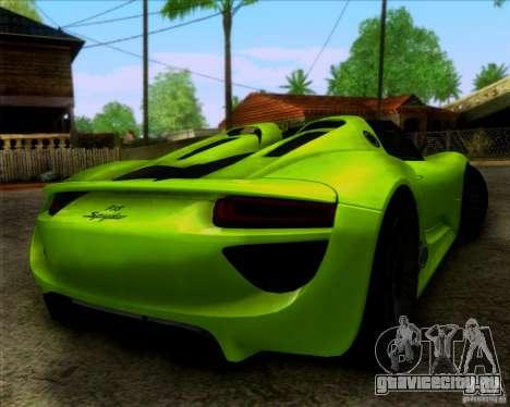 Porsche 918 Spyder Concept Study для GTA San Andreas вид слева