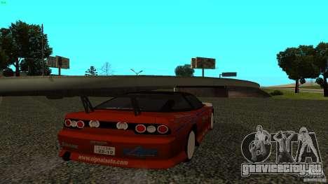 Nissan 240SX Signal Auto для GTA San Andreas вид слева