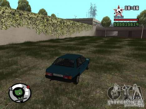Todas Ruas v3.0 (San Fierro) для GTA San Andreas четвёртый скриншот