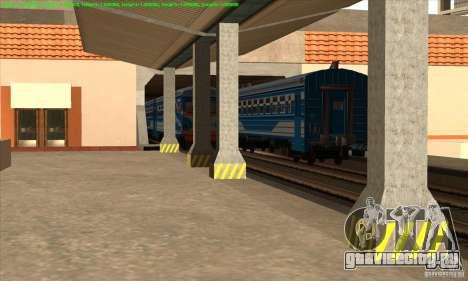 Увеличение трафика поездов для GTA San Andreas третий скриншот