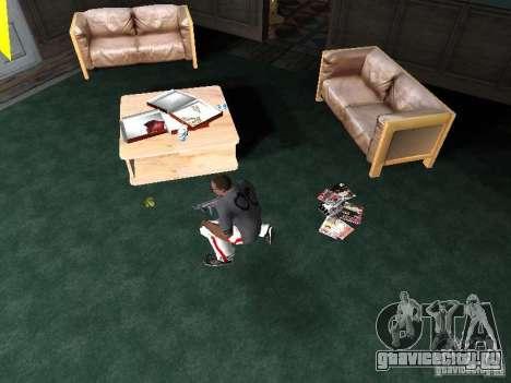 Дыхание для GTA San Andreas четвёртый скриншот