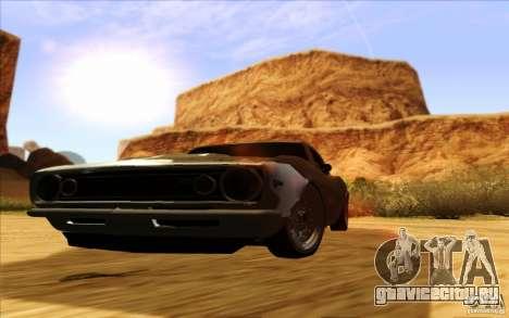 ENBSeries HD для GTA San Andreas четвёртый скриншот