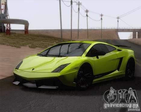 Lamborghini Gallardo LP570-4 Superleggera 2011 для GTA San Andreas