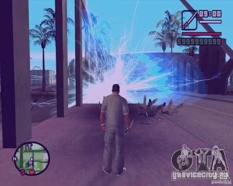 Chidory Mod для GTA San Andreas второй скриншот