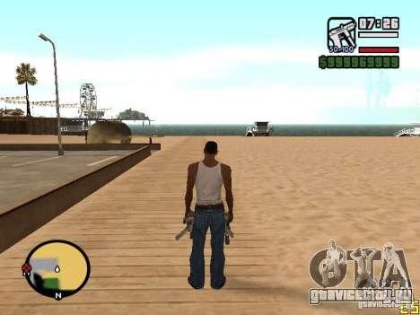 Изменять зум радара для GTA San Andreas третий скриншот