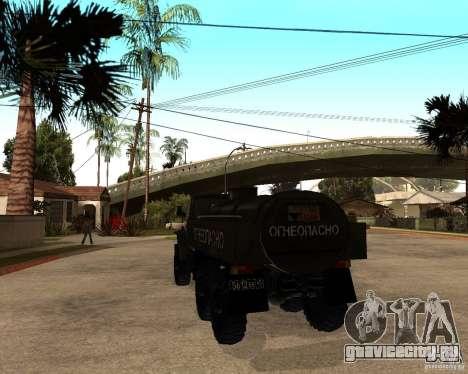 Урал 4320 Бензовоз для GTA San Andreas вид справа