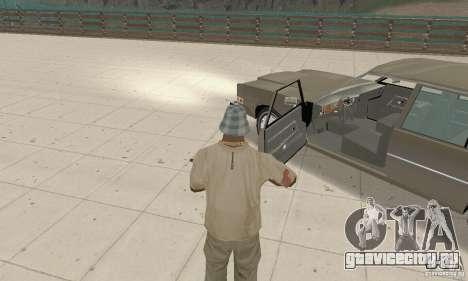 Dodge Diplomat 1985 v2.0 для GTA San Andreas вид сзади