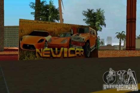 Motorshow для GTA Vice City шестой скриншот
