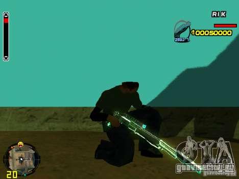 Blue weapons pack для GTA San Andreas шестой скриншот