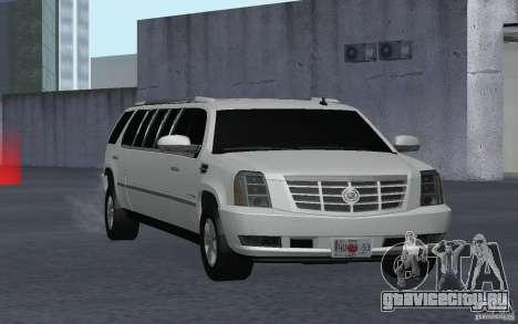 Cadillac Escalade 2008 Limo для GTA San Andreas вид сзади