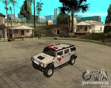 AMG H2 HUMMER - RED CROSS (ambulance) для GTA San Andreas