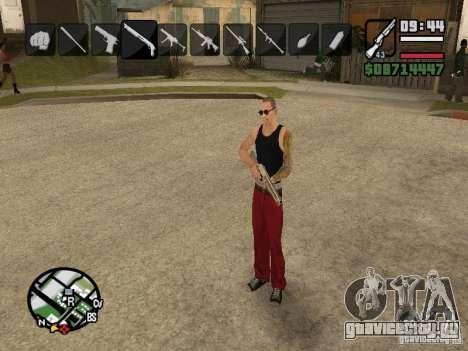 Иконки при смене оружия для GTA San Andreas пятый скриншот