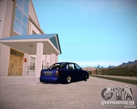 Лада Приора Челси для GTA San Andreas вид сзади