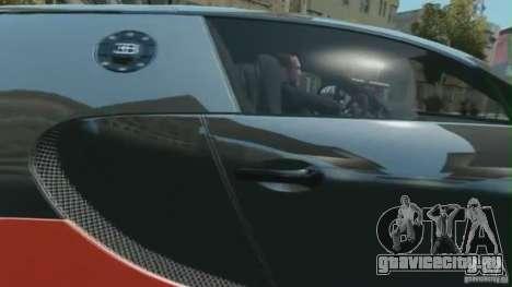 Bugatti Veyron 16.4 Super Sport для GTA 4 вид сзади слева
