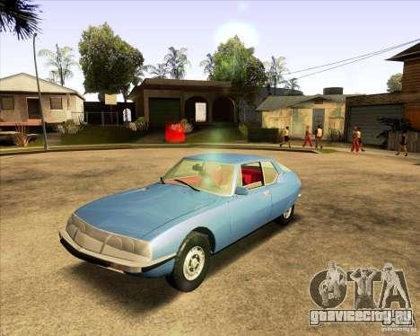 Citroen SM 1971 для GTA San Andreas