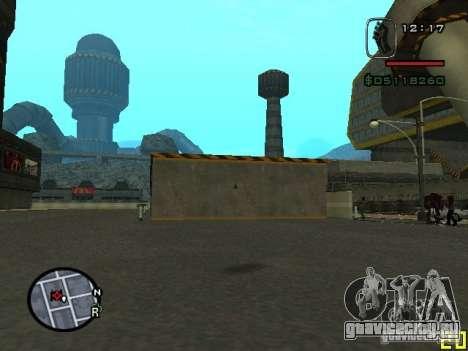 CJ невидимка для GTA San Andreas