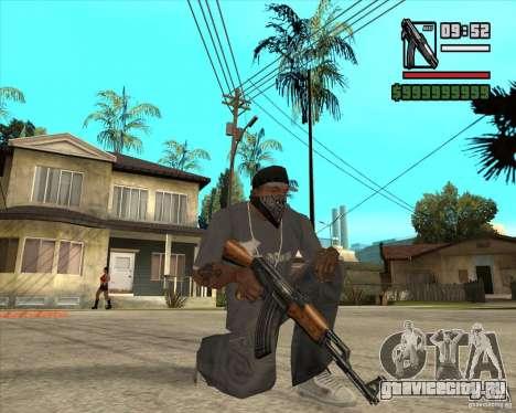 Millenias Weapon Pack для GTA San Andreas пятый скриншот
