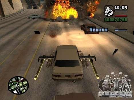 Ставить оружие на любую машину для GTA San Andreas второй скриншот