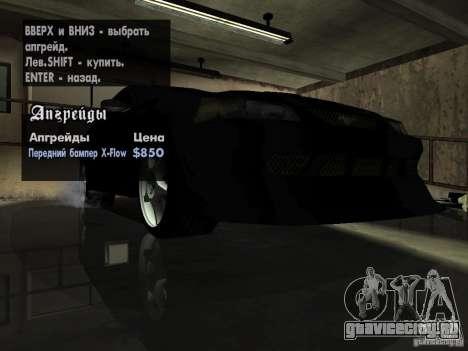 Ford Mustang Cobra R Tuneable для GTA San Andreas двигатель