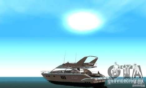 SA DRR Singe v1.0 для GTA San Andreas второй скриншот