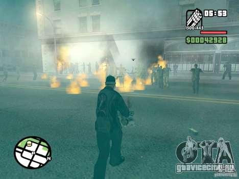 Zombie Alarm для GTA San Andreas