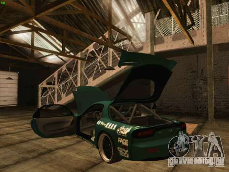 Mazda RX7 rEACT для GTA San Andreas вид сверху