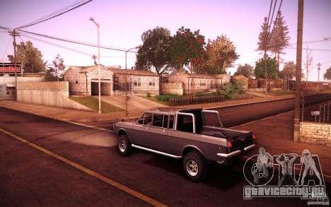 ГАЗ 2402 4x4 PickUp для GTA San Andreas вид справа