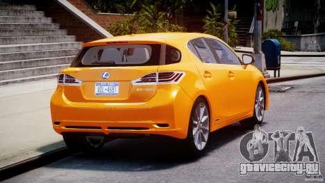 Lexus CT200h 2011 для GTA 4 вид сбоку