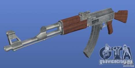 AK47 Retex 1.1 Chrome для GTA 4 второй скриншот